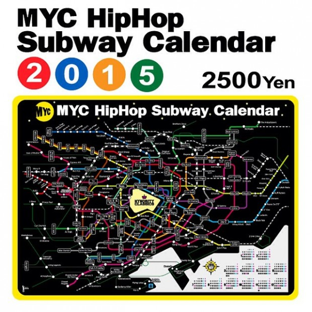 Mynority Classics / 2015 Hip Hop Subway Calendar