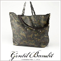 ACCESSORY & BAG GENTIL BANDIT