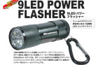 9LED POWER FLASHER MEGABASS WHITE