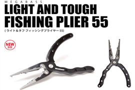 LIGHT and TOUGH FISHING PLIER 55