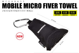MOBILE MICRO FIVER TOWEL