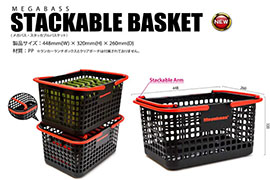Megabass STACKABLE BASKET