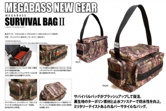 Megabass SURVIVAL BAG � REAL CAMO