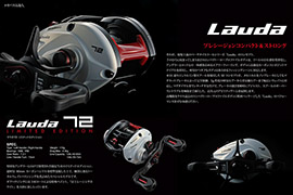 LAUDA 72 (LIMITED EDITION)