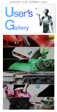 G PARTS User's Gallery