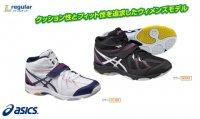 アシックス(asics)レディース バレーボールシューズ COURT SELFIT(カラー【9093】)