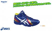 アシックス(asics)バレーボールシューズ GEL-VOLLEY ELITE 3 MT FLAME(カラー【4501】)