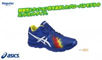 アシックス(asics)バレーボールシューズ GEL-NETBURNER BALLISTIC MT FLAME(カラー【4501】)