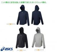 アシックス(asics) フィールドパーカ(カラー【99】グレー杢)