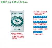 ガイア カラーフィールドライン 小袋 1色 1袋(3kg×5本)(カラー【G】緑)※1袋当り送料は別途(沖縄¥1,800北海道¥1,600東北¥1,000九州¥900東海¥600他は¥800)