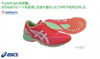 アシックス(asics) LADY TARTHERZEAL®5(カラー【2001】)