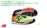 ニューバランス ランニングシューズ 2E(カラー【Y03】)