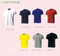 セミオープンベースボールシャツ(カラー【11】レッド)(サイズS・M・L・XL・XXL)