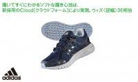 アディダス(adidas) DURAMO 8 Ladys