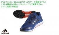 アディダス(adidas) 71 MANA BOUNCE 2 ARAMIS