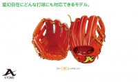 ATOMS(アトムズ) 硬式グラブ(カラー【RO】レッドオレンジ(別注カラー))