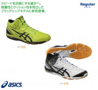 アシックス(asics) GEL-V SWIFT CV MT(カラー【0190】)
