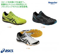アシックス(asics) GEL-V SWIFT CV LO(カラー【9099】)