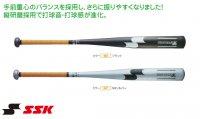 SSK 公認硬式金属バット(カラー【90】ブラック)