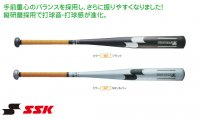 SSK 公認硬式金属バット(カラー【97】NBシルバー)