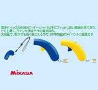 ミカサ(mikasa)電子ホイッスル(カラー【BL】)