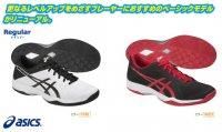 アシックス(asics)バレーボールシューズGEL-TACTIC(カラー【9023】)