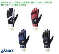 アシックス(asics)防寒用バッティング用手袋 両手 (カラー【23】レッド)