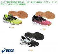 アシックス(asics.)バレーボールシューズ UPCOURT 2 GS(カラー【9093】)