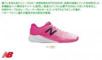 ニューバランス(NB) レディース テニスシューズ 2E(カラー【PB3】)