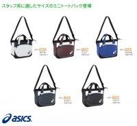 アシックス(asics.)  トートバッグ S(カラー【0150】ホワイト×ネイビー)