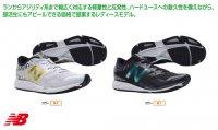 ニューバランス ランニングシューズ B(カラー【K1】)