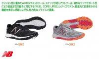 ニューバランス ランニングシューズ B(カラー【LX2】)