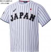 侍ジャパン アシックス Jr.レプリカTシャツ番号なし(H)(カラー【SJ01】)