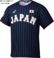 侍ジャパン アシックス Jr.レプリカTシャツ番号なし(V)(カラー【SJ50】)