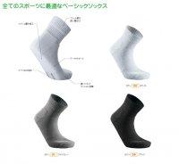 べーシックソックス(カラー【00】ホワイト)