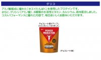 パワープロダクションMAXLOADホエイプロテイン3,5kg(チョコレート味)