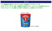 パワープロダクションMAXLOADホエイプロテイン3,5kg(サワーミルク味)