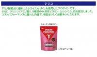 パワープロダクションMAXLOADホエイプロテイン1kg(ストロベリー味)