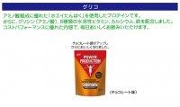 パワープロダクションMAXLOADホエイプロテイン1kg(チョコレート味)