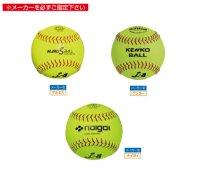 ケンコー 検定3号ソフトボール(革) イエロー
