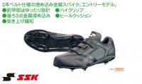 SSK 金具スパイク(埋め込みタイプ)マキシライトY-NEO 18-V(カラー【9090】)
