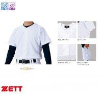 ゼット(ZETT)少年用ニットフルオープンシャツ(カラー【1100】ホワイト)
