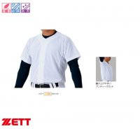 ゼット(ZETT)少年用メッシュフルオープンシャツ(カラー【1100】ホワイト)
