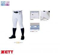 ゼット(ZETT)ショートパンツ(カラー【1100】ホワイト)