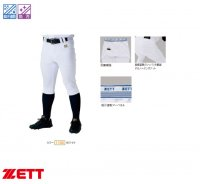 ゼット(ZETT)少年用ショートパンツ(カラー【1100】ホワイト)