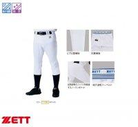 ゼット(ZETT)レギュラーパンツヒザ2重補強(カラー【1100】ホワイト)
