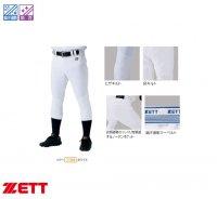 ゼット(ZETT)少年用レギュラーパンツヒザ・尻キルト(カラー【1100】ホワイト)
