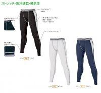 インナーロングスパッツ(カラー【34】ブラック)S・M・L・XL・XXL