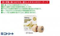 ニトリート キネロジEX 37,5mm 販売単位8巻