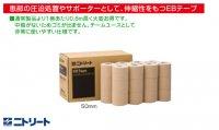 ニトリート エラスティックバンテージテープ 50mm 販売単位24巻